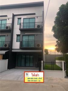 For RentTownhouseRattanathibet, Sanambinna : For rent Baan Klang Muang Ratchapruek - Rattanathibet Corner house with space on the side, near MRT Purple Line, Bang Rak Yai station 600 meters.