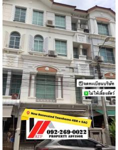 For RentTownhouseLadprao101, The Mall Bang Kapi : **For Rent** Townhome 26 sq m, 4 floors, newly renovated @ Baan Klang Muang Ladprao 88 suitable for office