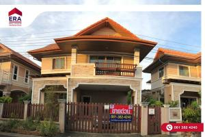 For SaleHouseRama5, Ratchapruek, Bangkruai : 2 storey house for sale, Nongnatee Village, Bang Kruai-Chong Thanom Rd., Near Ratchapruek