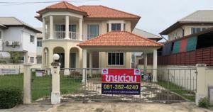 For SaleHouseRama 2, Bang Khun Thian : Single house Chuan Chuen Village Rama 2 near Central Rama 2