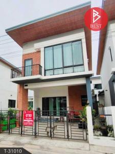 For SaleHouseRathburana, Suksawat : Cheap single house for sale, Suksamran Canal Pracha Uthit 90, Samut Prakan.