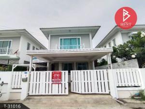 For SaleHouseSamrong, Samut Prakan : Twin house for sale 180 Bangpu Beach House Samut Prakan.