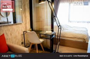 For RentCondoRangsit, Patumtani : [For rent] Condo Kave Town Space Condo near Bangkok University Rangsit 1 Bedroom Extra 1 Bedroom 1 Bathroom Size (24.50 sq m) 3rd floor