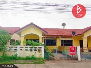For SaleHousePrachin Buri : Twin house for sale, Sansuk Thani Village, Kabin Buri, Prachinburi
