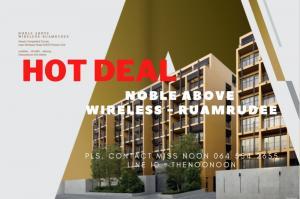 For SaleCondoWitthayu,Ploenchit  ,Langsuan : Urgent sale, large corner room‼ ️ Noble Above Wireless - Ruamruedee, near Wireless Road and Ploenchit BTS, Khun Nun, call 064 554 2655.