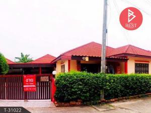 ขายบ้านปราจีนบุรี : ขายบ้านเดี่ยวพร้อมอยู่ หมู่บ้านแสนสุขธานี กบินทร์บุรี ปราจีนบุรี