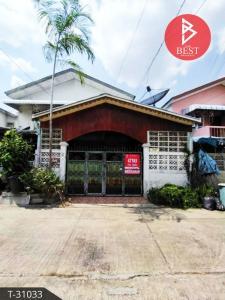 For SaleHouseBang kae, Phetkasem : Urgent sale twin house Hansar Phetkasem 81 Village, Nong Khaem District, Bangkok