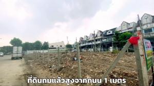 For SaleLandPinklao, Charansanitwong : Land for sale is very cheap, 201.2 square wah, Thung Mangkorn 10, the price is lower than the market.