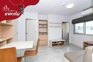 ขายคอนโดอ่อนนุช อุดมสุข : My condo Sukhumvit 52 ขายด่วน!! ห้องดี ราคาเด็ด หลุดจอง 1 ห้องนอน คุ้มสุด!!