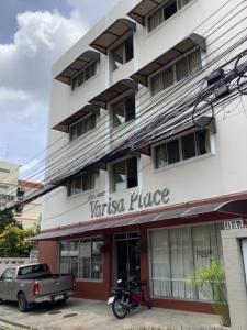 ขายขายเซ้งกิจการ (โรงแรม หอพัก อพาร์ตเมนต์)แจ้งวัฒนะ เมืองทอง : ขาย อพาร์ตเมนต์ วริษาเพลส หลังม.ธุรกิจบัณฑิต 4 ชั้น 36 ห้อง สภาพสวย