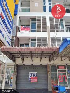 For SaleShophousePattaya, Bangsaen, Chonburi : Commercial building for sale, area 22.0 square meters, Nong Mai Daeng, Chonburi.