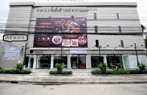 For RentShophouseKaset Nawamin,Ladplakao : For rent, 4-storey building, 1400 sq m. Next to the road along the Ramintra express road, luxury decoration, 5-star hotel, suitable for beauty clinics, other entertainment venues, can operate immediately.