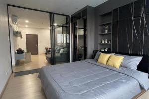 For RentCondoPinklao, Charansanitwong : 👏👏 (36373) For Rent !! Supalai Loft, Torch Intersection Supalai Loft Yaek Fai Chai Station
