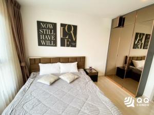 For SaleCondoOnnut, Udomsuk : For sale  Life Sukhumvit 48  1Bed, size 40 sq.m., Beautiful room, fully furnished.