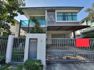 For SaleHouseChengwatana, Muangthong : House for sale Good location Good price at Setthasiri Chaengwattana-Prachachuen near the expressway