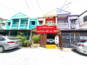 For SaleTownhouseKasetsart, Ratchayothin : 6991 Townhouse for sale, Mppithipan Villa, Phaholyothin 52 intersection 39, Ying Charoen Market