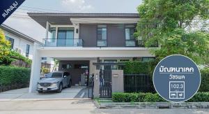 For SaleHouseNawamin, Ramindra : House for sale (corner plot), Manthana Lake Watcharapol, area 102.30 sq.w., 4 bedrooms, 4 bathrooms, near Ramindra-At Narong expressway.