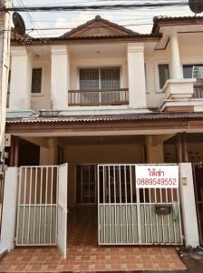 เช่าทาวน์เฮ้าส์/ทาวน์โฮมพัทยา บางแสน ชลบุรี : E113 ให้เช่าบ้าน ทาวน์เฮ้าส์ 2ชั้น หมู่บ้านสวนเสือ พาร์ควิว 18ตรว  2นอน 2น้ำ (บ้านเปล่า)