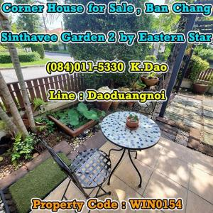 For SaleHouseRayong : Sinthavee Garden 2, Ban Chang For Sale Corner House Fully Furnished Sales Price 2.5 MB