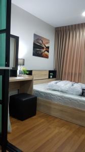 For RentCondoOnnut, Udomsuk : 🔥🔥Hot Deal! 🔥🔥 For rent: Regent Condo Sukhumvit 81, 28 sqm., Floor 2,1 bed, 1 bath, near BTS On Nut [Code: A145]