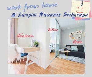 For SaleCondoNawamin, Ramindra : Work from Home, H😊PPy style, must be here ❤️ Wide room   proportionate   Can work in every corner