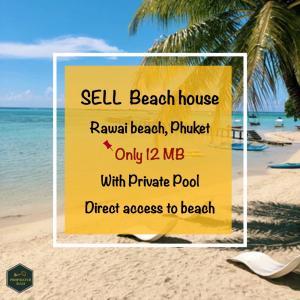 ขายทาวน์เฮ้าส์/ทาวน์โฮมภูเก็ต ป่าตอง : ขาย #Beachhouse #ภูเก็ต ราคาสุดคุ้ม