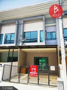 For SaleTownhouseSamrong, Samut Prakan : Cheap 2-storey townhome, Casa City Village, Pracha Uthit 90, Thung Khru, Phra Samut Chedi, Samut Prakan
