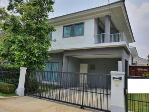 For SaleHouseChengwatana, Muangthong : HS353 2 storey detached house for sale, area 52.8 sq m., Perfect Place Chaengwattana 2 Village, convenient transportation