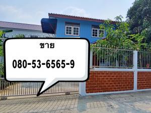 ขายบ้านบางแค เพชรเกษม : ขายบ้านเดี่ยว เพชรเกษม110 บ้าน2ชั้นกึ่งปูนกึ่งไม้ซอยเดียวกับ ม.ธนบุรี/เทคโนหมู่บ้านครูเนื้อที่50ตรว.