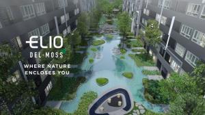 ขายคอนโดเกษตรศาสตร์ รัชโยธิน : 🚩ขาย Elio del moss - 1 bed *มีหลายห้อง* ตามโพสต์ สนใจทักlINE : @livingperfect