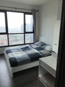 For RentCondoOnnut, Udomsuk : Urgent for rent, dropped room, cheapest on the web, beautiful decoration, plus high floor, The Base Park West, Sukhumvit 77