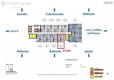 For SaleCondoWongwianyai, Charoennakor : 1203 Floor 12 Building A 38.95 sq m 𝗖𝗵𝗮𝗿𝗼𝗲𝗻𝗻𝗮𝗸𝗼𝗿𝗻 𝗥𝗶𝘃𝗲𝗿𝘀𝗶𝗱𝗲