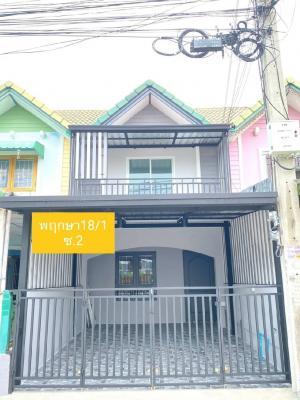For SaleTownhouseBangbuathong, Sainoi : 🔰 Pruksa Village 18/1 Main Road, ready to move in