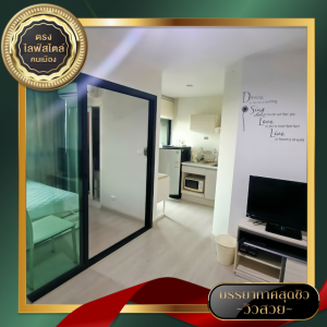 For SaleCondoBangna, Bearing, Lasalle : Condo minium For Sale The Excel Hideaway Sukhumvit 105 Soi Lasalle 11 Usable Area 23.87 sq.m. 700 meters from BTS Bearing Fully furnished, living room, kitchen