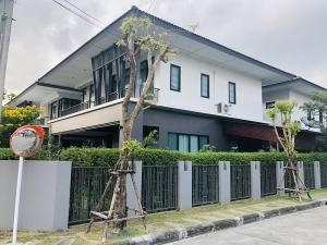 For SaleHouseSamrong, Samut Prakan : 2-storey detached house for sale, area of 70 square meters, 4 bedrooms, 3 bathrooms, partly furnished, Bangna-Trad Road, KM 12, Soi King Kaew 19, Bang Phli District, selling price 11 million baht.
