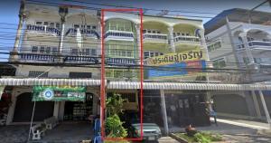 ขายตึกแถว อาคารพาณิชย์พัทยา บางแสน ชลบุรี : ขาย อาคารพาณิชย์ ตึกแถว 4 ชั้น ติดริมถนนใหญ่ อำเภอเมือง จ.ชลบุรี
