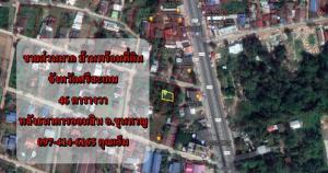 ขายที่ดินศรีสะเกษ : S1147ขายด่วนมาก บ้านพร้อมที่ดิน จังหวัดศรีสะเกษ คุณเอ็ม 097-414-6165