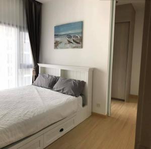 For RentCondoOnnut, Udomsuk : 📌(เช่าคอนโด) Wizdom Connect *3ห้องนอน* ทำเลดี ใกล้สถานีรถไฟฟ้า เฟอร์นิเจอร์ เครื่องใช้ไฟฟ้าครบ