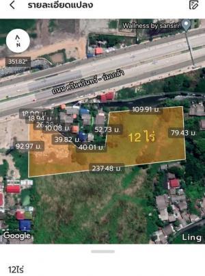 For SaleLandPattanakan, Srinakarin : New Krungthep Kreetha land # next to the main road in Bangkok