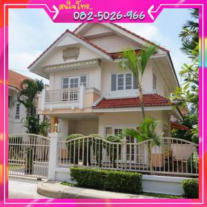 For RentHouseRamkhamhaeng,Min Buri, Romklao : 2 storey detached house for rent, Parkway Chalet Village, Ramkhamhaeng 190/1.