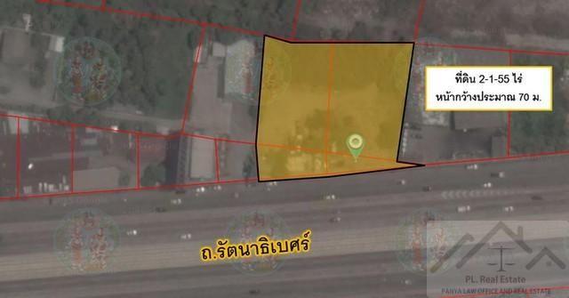 ขายที่ดินรัตนาธิเบศร์ สนามบินน้ำ พระนั่งเกล้า : ขายที่ดินนนทบุรี 2-1-55 ไร่ ติดถนนรัตนาธิเบศน์ ใกล้ MRTบางพลู
