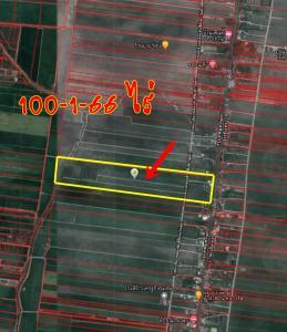 ขายที่ดินมีนบุรี-ร่มเกล้า : ขายที่ดินเปล่า 100-1-66 ไร่ คลอง14 ซอยวัดใหม่เจริญราฎร์ หนองจอก