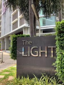 ขายคอนโดลาดพร้าว เซ็นทรัลลาดพร้าว : ขาย ห้อง Studio คอนโด @The Light ลาดพร้าว ใกล้ MRT พหลโยธิน