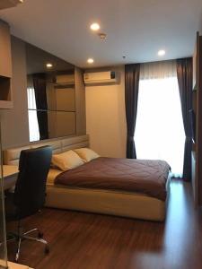 For RentCondoRama9, RCA, Petchaburi : Condo for rent : Supalai premier Asoke Type : 1Bedroom  1Bathroom Size : 50.50 Sq.m. Floor : 22 Rent price : 22,000 baht/month