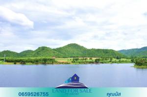 For SaleLandKanchanaburi : La Isu Reservoir Cemetery Area, Nong Ri Subdistrict, Bo Phloi District, Kanchanaburi Province