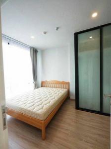 For RentCondoSathorn, Narathiwat : 📍LINE ID: @twproperty 🌟 For rent Bangkok Horizon Sathorn - Narathiwas 🌟 Fully furnished. The cheapest price !!!!
