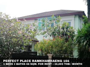 For RentHouseRamkhamhaeng,Min Buri, Romklao : FOR RENT PERFECT PLACE RAMKHAMHAENG 164 / 3 beds 3 baths / 68 Sqw.**30,000** Fully Furnished With Nice Decorated. CLOSE RIS