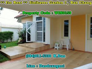 For RentHouseRayong : Sinthavee Garden 2, Ban Chang For Rent Rental Fee 15,000 Baht