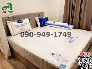 For RentCondoBangna, Lasalle, Bearing : Condo for rent Niche MONO Sukhumvit-Bearing near BTS Bearing