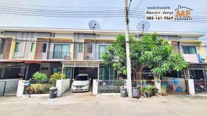 ขายบ้านลาดกระบัง สุวรรณภูมิ : ขายด่วน ทาวน์เฮ้าส์ The Connect เฉลิมพระเกียรติ 67 Modern ราคาดี พร้อมอยู่   (TJ11-18)